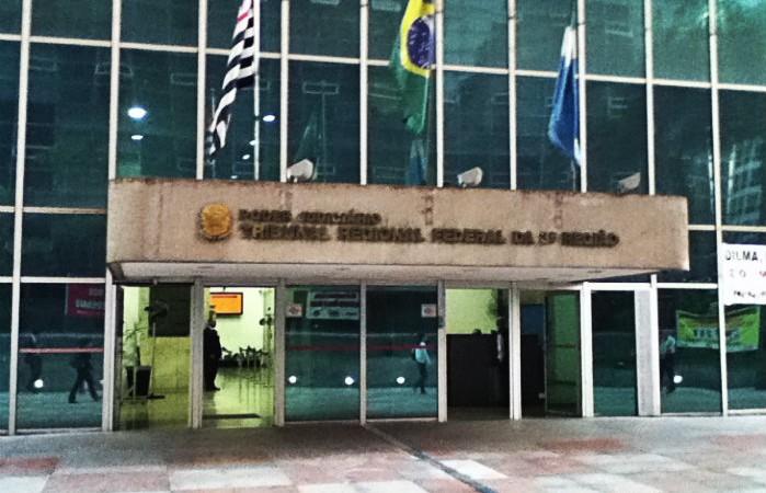 Concurso Público do TRT-3 oferece 33 Vagas em SP